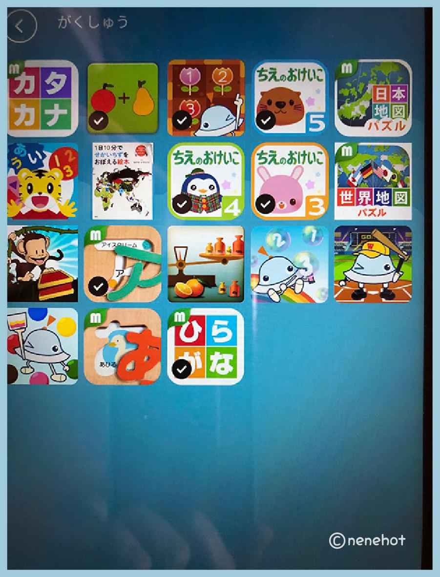幼児向け知育アプリ